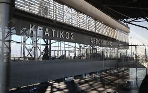 Fraport Greece, Δεν, Μακεδονία, Fraport Greece, den, makedonia