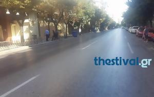 Έρημη, Θεσσαλονίκη ΦΩΤΟVIDEO, erimi, thessaloniki fotoVIDEO