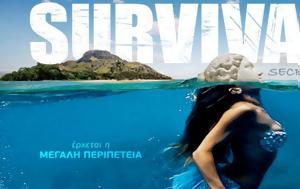 Δείτε, Survival Pics, deite, Survival Pics