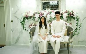 Γάμος, Μαλαισία, gamos, malaisia