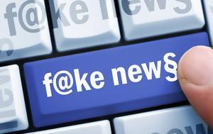Νέα τεχνολογικά όπλα στη μάχη κατά των ψευδών ειδήσεων