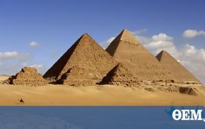 Ancient Egypt, Great Pyramid