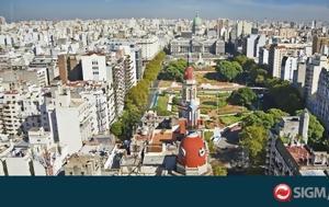 Μπουένος Άιρες, Απορρίπτει, Τραμπ, Βενεζουέλα, bouenos aires, aporriptei, trab, venezouela