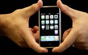 Αποκάλυψη, Phone, apokalypsi, Phone