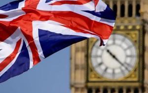 Brexit, Βόρεια Ιρλανδία, Λονδίνο, Brexit, voreia irlandia, londino