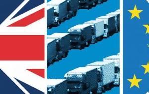 Βρετανία, Brexit, vretania, Brexit