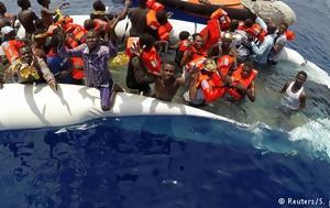 Η Λιβύη, Ευρώπη, i livyi, evropi