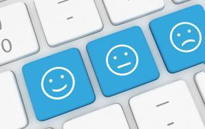 Αν χρησιμοποιείτε αυτό το emoji στα εργασιακά email σας,  δίνετε την εικόνα «ανίκανου» συνεργάτη