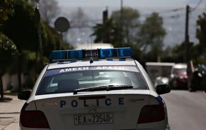 Σύλληψη 27χρονου, Τρίκαλα, syllipsi 27chronou, trikala