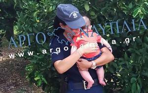 Αστυνομικός, Ναύπλιο, astynomikos, nafplio