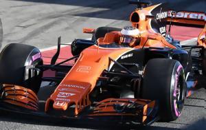 Αναβαθμισμένες, McLaren, anavathmismenes, McLaren