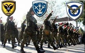 Καθορίστηκε, Στρατιωτικές Σχολές- ΠΙΝΑΚΕΣ, kathoristike, stratiotikes scholes- pinakes