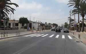 Εργασίες, Δήμο Πλατανιά, ergasies, dimo platania