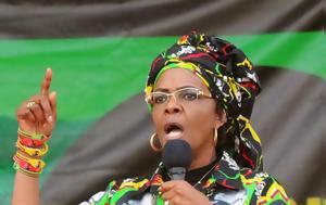 Πρώτη Κυρία, Ζιμπάμπουε, proti kyria, zibaboue
