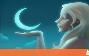 Ερωτική Σελήνη 16-8-2017, erotiki selini 16-8-2017