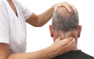 Πονοκέφαλος, ponokefalos