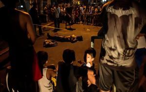 Φιλιππίνες, filippines