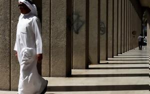 Μπαχρέιν, Κατάρ, bachrein, katar