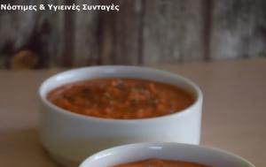 Συνταγή, Βελούδινη, syntagi, veloudini