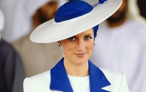Πριγκίπισσα Νταϊάνα, prigkipissa ntaiana
