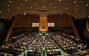 Νεκροί, ΟΗΕ, Λαϊκή Δημοκρατία, Κονγκό, nekroi, oie, laiki dimokratia, kongko
