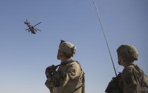 Αφγανιστάν, Αμερικανός, ISIS, afganistan, amerikanos, ISIS