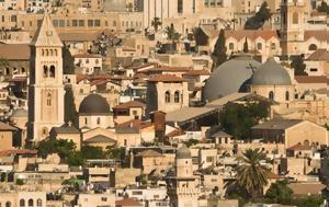 Συνωστισμός, Ισραήλ, synostismos, israil