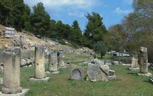 Αμφιάρειο, Monumenta, amfiareio, Monumenta