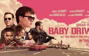 - Ξεχωρίζουν, Baby Driver, Τζόνι Ντεπ, - xechorizoun, Baby Driver, tzoni ntep
