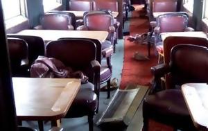 Θεσσαλονίκη, Ζημιές, Orient Express, thessaloniki, zimies, Orient Express