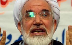 Ιράν, Απεργία, iran, apergia