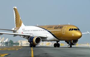 Συμφωνία, Gulf Air, Aegean Airlines, symfonia, Gulf Air, Aegean Airlines