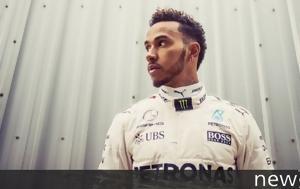 Θαυμάζει Williams, Ferrari, Hamilton …, thavmazei Williams, Ferrari, Hamilton …