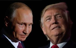 Τραμπ VS Πούτιν, Ποιον, Έλληνες, trab VS poutin, poion, ellines