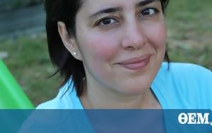 Μαρία Δεναξά, Σύρο, maria denaxa, syro