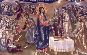"""Καστορίας Σεραφείμ, """"Χρέος, kastorias serafeim, """"chreos"""