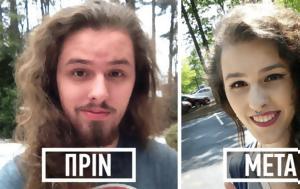 15 πριν και μετά φωτογραφίες ανθρώπων που έκαναν αλλαγή φύλου