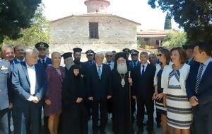 Επίσκεψη Προκόπη Παυλόπουλου, Ιερά Μονή Παναγίας Ξενιάς, episkepsi prokopi pavlopoulou, iera moni panagias xenias