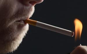 4 μύθοι για το κάπνισμα
