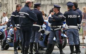 Ιταλία Ανατριχιάζουν, 62χρονου, italia anatrichiazoun, 62chronou