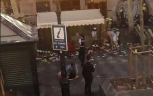 Τρομοκρατία, Βαρκελώνη, Σύγχυση, Reuters Photo - Videos, tromokratia, varkeloni, sygchysi, Reuters Photo - Videos