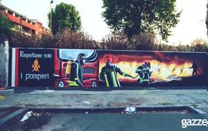 Πυροσβέστες, pyrosvestes