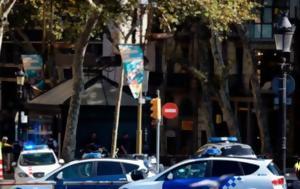 Τρομοκρατική, Βαρκελώνη, tromokratiki, varkeloni