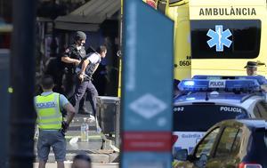 Συνελήφθη, Βαρκελώνη, synelifthi, varkeloni
