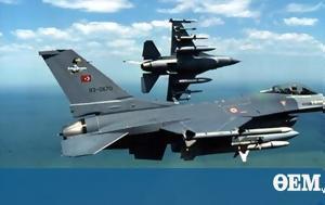 Turkish F-16s, Greek