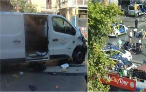 Σοκ, Βαρκελώνη, Τρομοκρατική, – Άσχημα, [video], sok, varkeloni, tromokratiki, – aschima, [video]