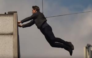 Σοβαρά, Tom Cruise – Σταματούν, sovara, Tom Cruise – stamatoun