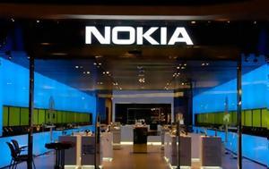 Πώς, Nokia, Apple, Samsung, pos, Nokia, Apple, Samsung