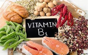 Βιταμίνες, Ποιες, vitamines, poies