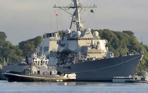 ΗΠΑ, Βαριά, Πολεμικό Ναυτικό, ipa, varia, polemiko naftiko